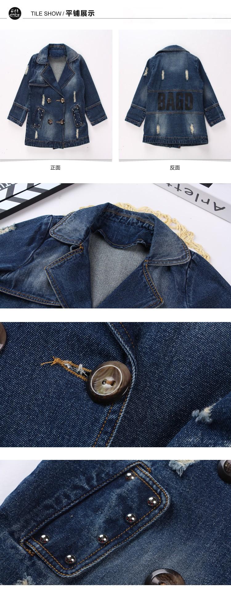 Скидки на Дети осень новый джинсовый жакет девушки Южная Корея мода досуга пальто синие буквы печать детская одежда