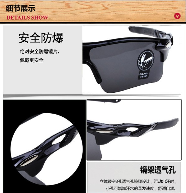 Cycling Glasses Men Women Outdoor Bike Cycle Glasses Fish Snow Sports
