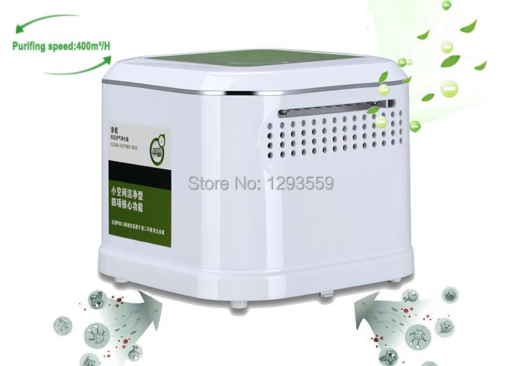 Portable Negative Ion Air Purifier Ozonator Air Cleaner Oxygen Bar Purify Air Kill Bacteria Virus Ionizer.three filters(China (Mainland))