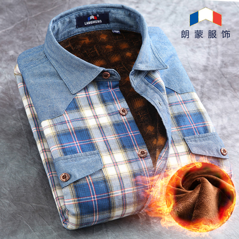 2014 promotion men warm shirt outwear thick velvet plaid shirt winter long sleeve casual thick shirts with pockets top quality(China (Mainland))