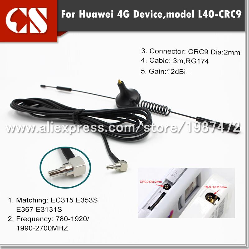 LTE 4G magnet antenna 4g indoor wifi router CRC9 antenna 12dBi for huawe E353 E315 E367(China (Mainland))