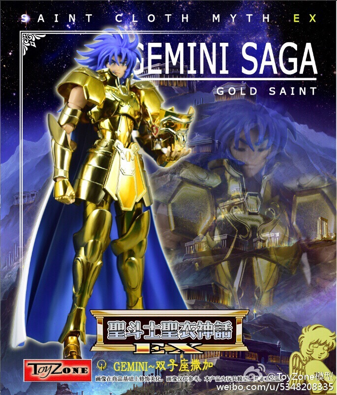 Фигурка героя мультфильма Saint Seiya /ToyZone /Galaxy EX Kanon 15001 saint seiya soul of gold original bandai tamashii nations saint cloth myth ex action figure taurus aldebaran god cloth