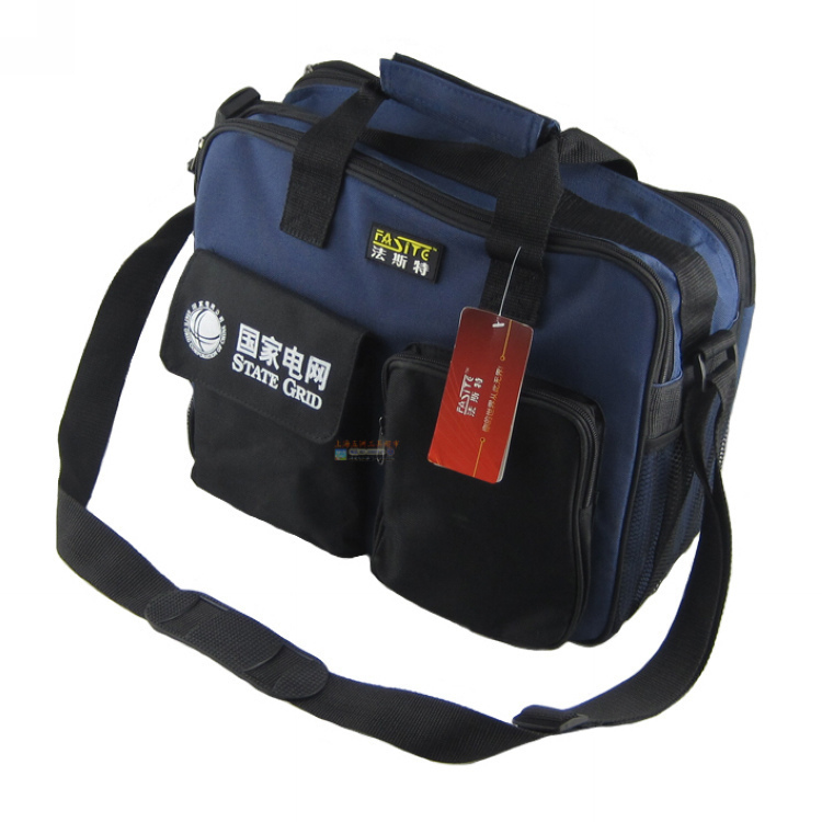 Belfast genuine authorized national grid electrical power hardware tools Pouch Kit PT-N048(China (Mainland))