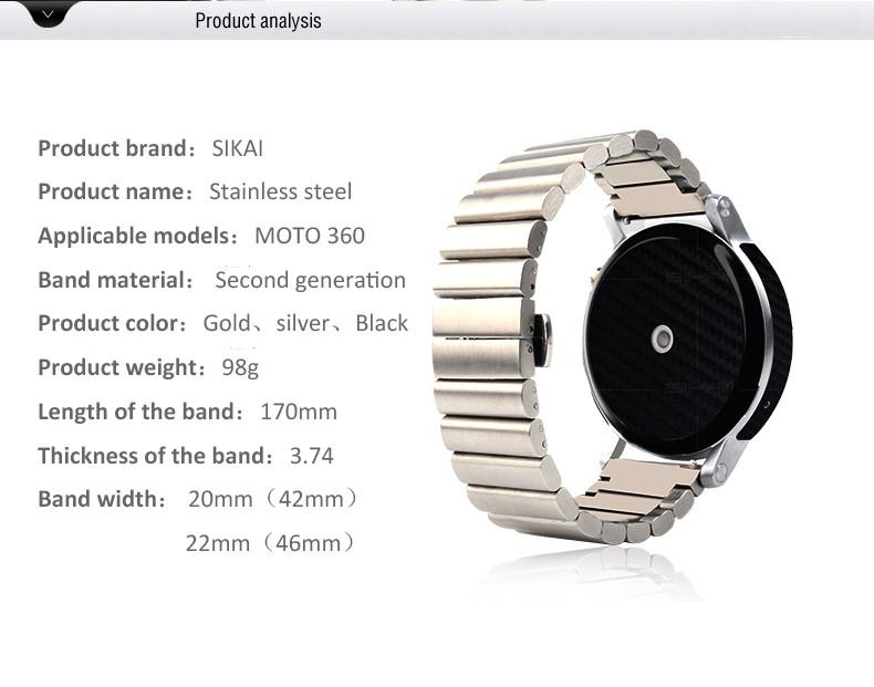 Исключительного дилерства бамбук мото 360 1gen / 2gen из нержавеющей стали поколения 360 часы 22 мм бабочка часы группа
