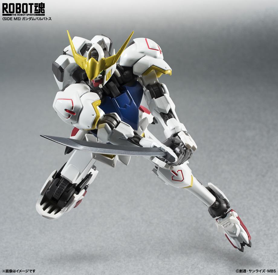 Bandai Robot 196 Jagged soul of Orpheus Barr Baba Santos up(China (Mainland))