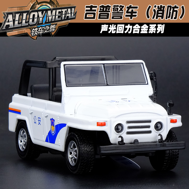 Gift for boy 1:32 13cm extreme JEEP police man car fire engine off-road vehicle alloy model acousto-optic pull back game toy(China (Mainland))