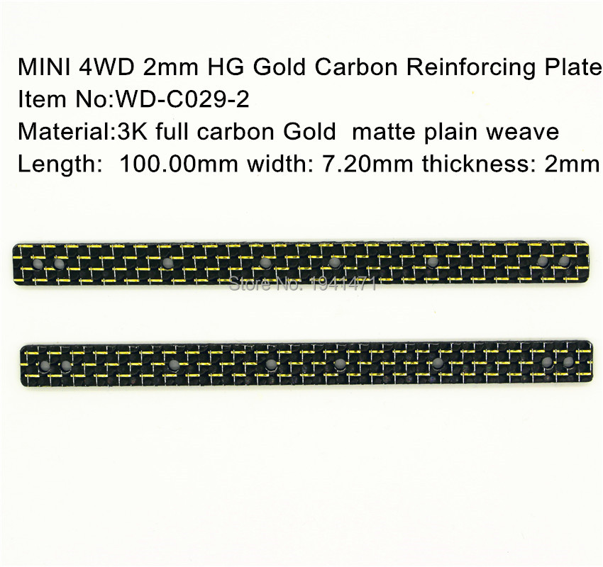 RC MINI 4WD 2mm HG Gold Carbon Reinforcing Plate /Self-made Parts Tamiya MINI 4WD Carbon Fiber Components C029-2 3Pcs/lot