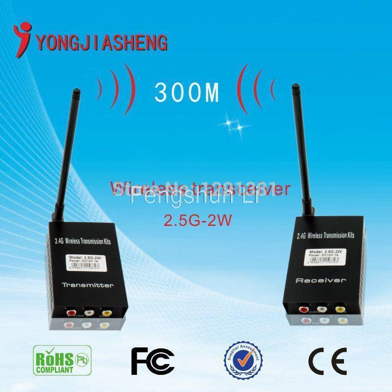 2.5G-2w wireless AV audio video transceiver monitoring equipment wireless video transmission(China (Mainland))