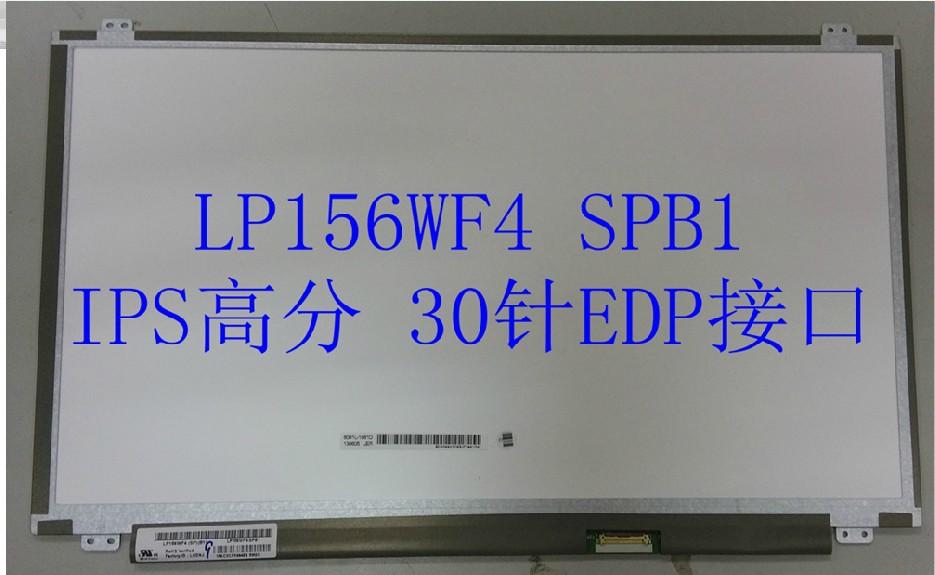 Free shipping Brand new A+  LP156WF4 SPB1  B156HAN01.2  LP156WF4 SLBA SLC1  SLB1 SLB2 SLB3 LCD Screen  IPS LCD <br><br>Aliexpress
