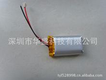 Вашингтон питания 651723 полимер литиевая батарея, Диктофон аккумулятор, 150 мАч литий-полимерный аккумулятор