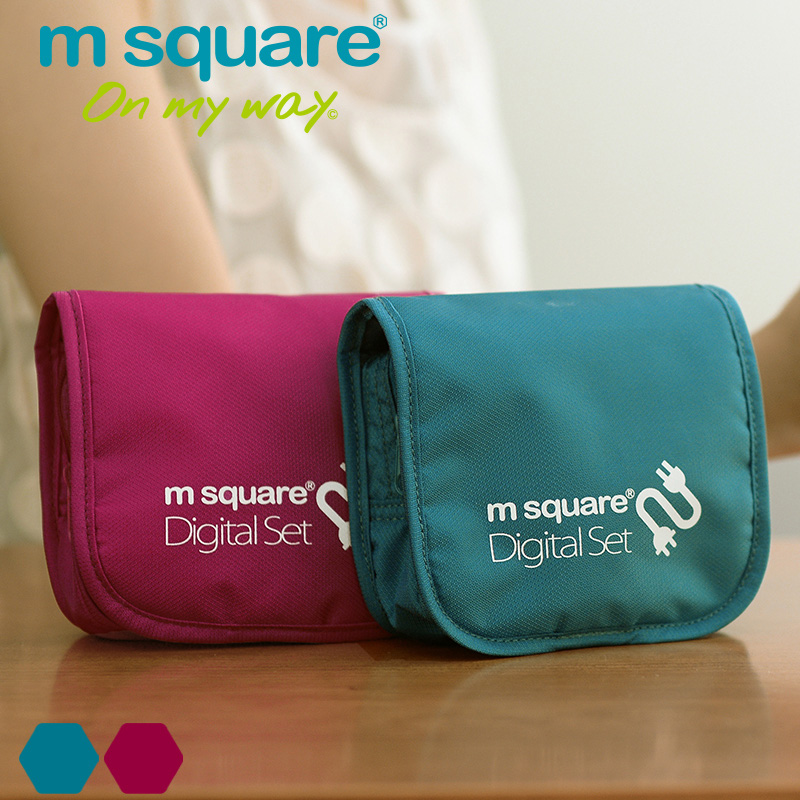 M Square Travel Stroage Bag For Power Bank Cable Storage Organizer Accessaries Storage Cover(China (Mainland))