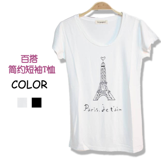 NEW ARRIVAL 2013 summer women's m518 casual all-match loose short-sleeve T-shirt modal  FREESHIPPING