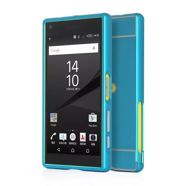 aluminum frame phone case for Sony Xperia compact (5)