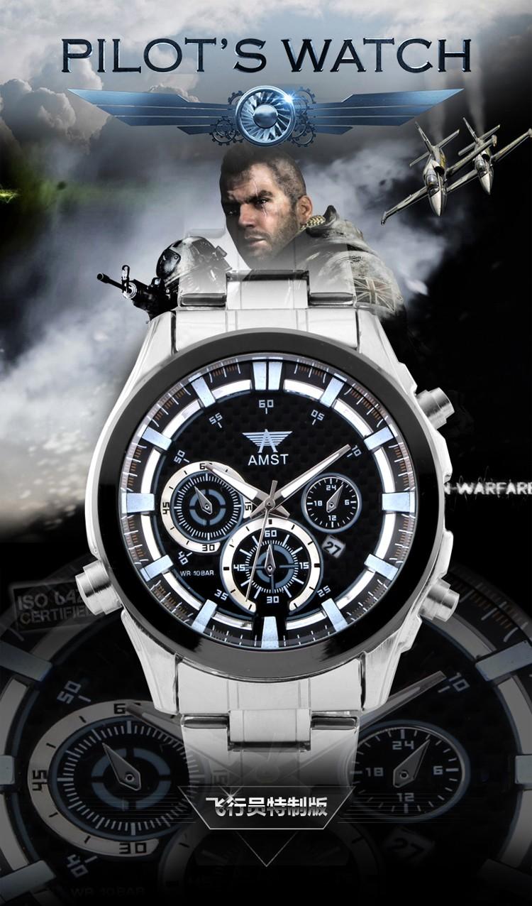 Новый AMST специальной твердой стали мужские бизнес календарь часы на открытом воздухе спортивные часы водонепроницаемые часы человека