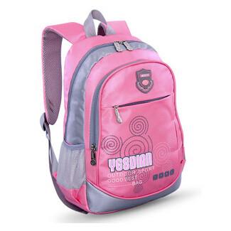 girls school bags orthopedic backpack kids elementary school bag girls children ergonomic primary nylon schoolbag boy backpacks<br><br>Aliexpress