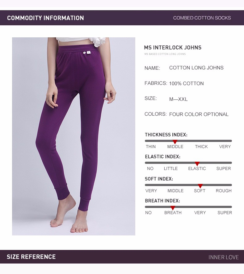 Warm Pants Female Autumn And Winter Cotton Wool Trousers Warm Pants Sexy Bottoming Long Johns for women Solid Pink Purple L-XXL