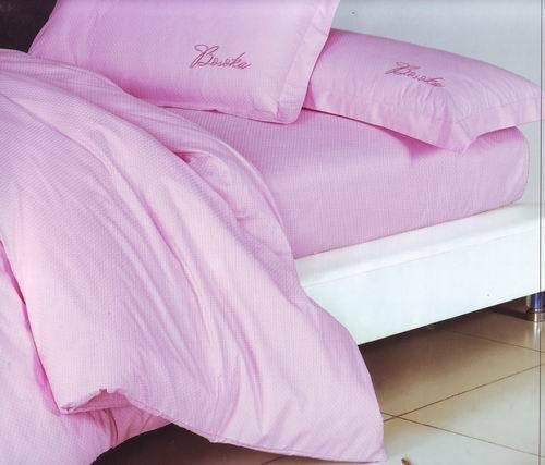 Luxury 100% cotton mercerizing satin frame bedding four piece set 12 pink ! discount bedspreads and comforters