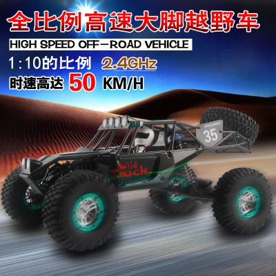 The New Hot Remote Beach Motorcycle Light Inverted Tricycle Drift Charging Electric Toys Wholesale