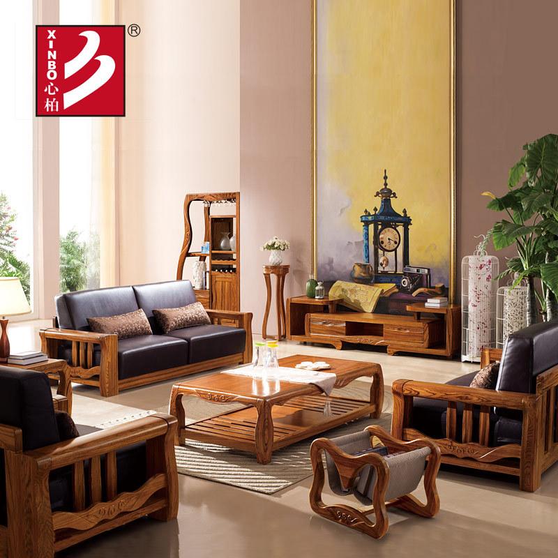 Sofa set living room furniture sectional sofa set living for Living room group sets