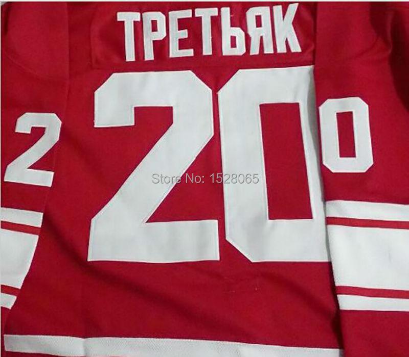 1980 CCCP Russia Hockey Jersey #20 Vladislav Tretiak,Mens 100% Stitched Red Throwback Hockey Jerseys China S-XXXL Free Shipping(China (Mainland))