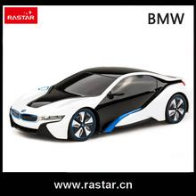 Rastar licensed rc remote control drift car 1:24 scale mini rc car BMW I8 rc model car toy inventory silver color 48400(China (Mainland))