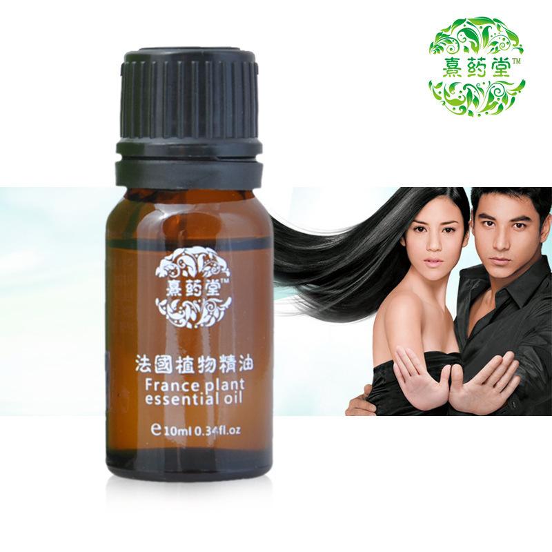 Keratin damaged hair treatment baldness hair loss Straightening Hair Growth Essence oil Hair care(China (Mainland))