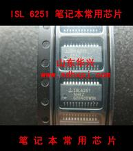 Isl6251ahaz isl6251 laptop accessories chip