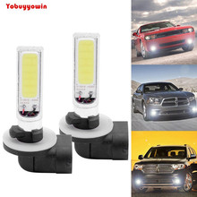 Buy 2Pcs 10W High Power Xenon White 880/881 H27W COB Two-sided LED Fog Lamp Bulb/DRL for $17.16 in AliExpress store