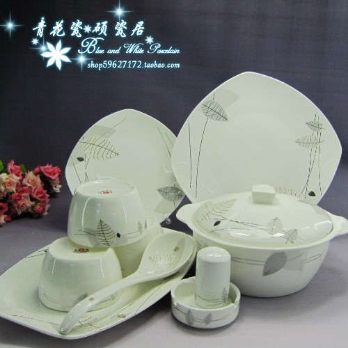 Buy Jingdezhen ceramic tableware with 56 head Palace series of high-grade bone china suit cheap