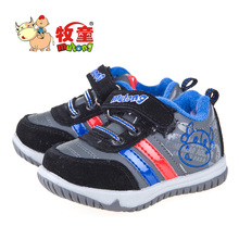 Children shoes 2012 winter male child thermal sport shoes trophonema sports casual cotton-padded shoes(China (Mainland))
