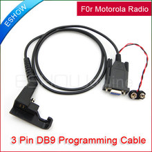 New Programming Cable for MOTOROLA Radio HT 600 P200 MT800 Walkie talkie data cable for Ham