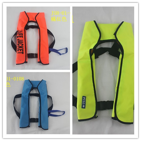 Adult life vest automatic inflatable Ship life vest life jacket portable wigs life vest(China (Mainland))