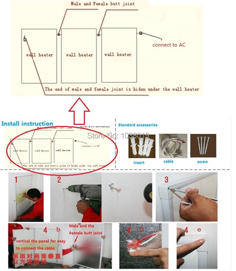 install instruction.jpg