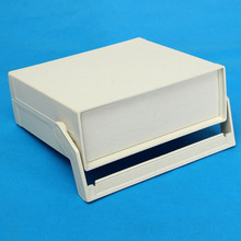 200*175*70mm Waterproof White Plastic Enclosure Project Box Instrument Desk Case Shell With Handle For Electronics Components(China (Mainland))
