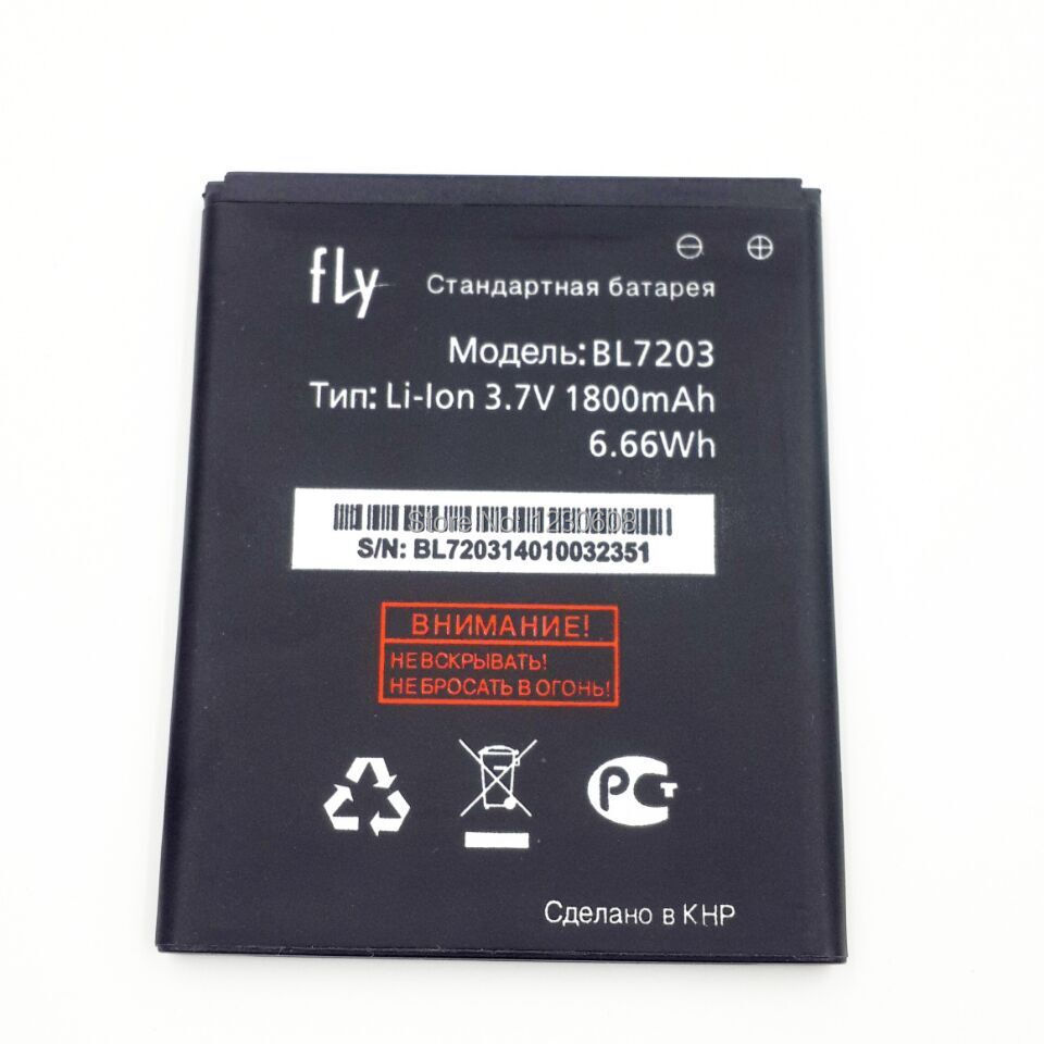 new High quality mobile phone battery 1800mAh for fly IQ4405 iq4413 BL7203 battery free shipping with thack number(China (Mainland))
