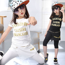 children girls clothing sets summer 2016 girls 2 pieces set black white letter t-shirt and skirts pants children clothes suits(China (Mainland))