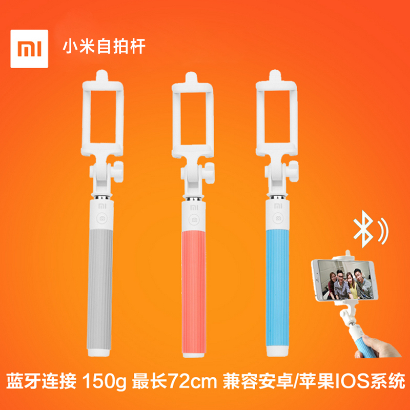 Original Xiaomi Selfie Monopod Stick Holder Extendable Handheld Bluetooth Shutter for IOS Android Mobile Phone(China (Mainland))