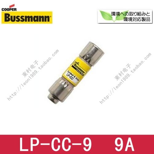 New original fuse BUSSMANN LOW-PEAK fuse LP-CC-9 9A 600V<br><br>Aliexpress