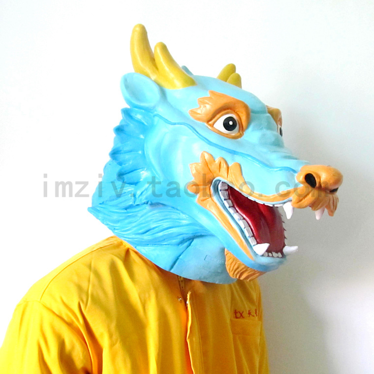 Mask wigs zodiac mask animal cosplay - Online Store 229379 store