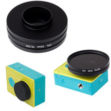 52MM CPL Lens Filter + Lens Ring Adapter + Lens Cap for Xiao mi Xiaoyi Xiao mi Yi Sports Action Camera Accessory with Tracking