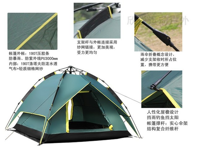 Free shipping outdoor automatic camping tent,3-4 person waterproof tent,Double layer