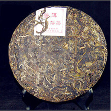 Round-shaped cake of puer tea 357g enhance immune system+free shipping