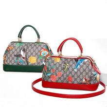 2016 summer new stamp shell shoulder portable Korean female mobile phone bag inside interval hit color package free shipping