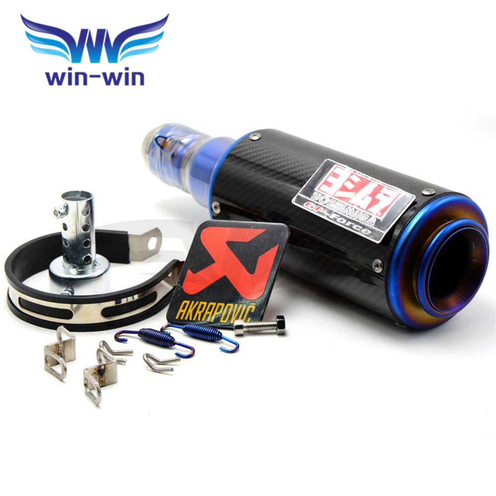Здесь можно купить  hot selling Motorcycle carbon fiber  exhaust  pipe muffler  For Yamaha YZF-R1 2004 2005 2006 2007 2008 2009 2010 2011 2012 2013   Автомобили и Мотоциклы