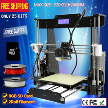 2014 Aurora Z-605 Reprap Prusa I3 DIY 3D Printer impressora KIT Exclusive Injection Molded High Accuracy Acrylic Frame Printers
