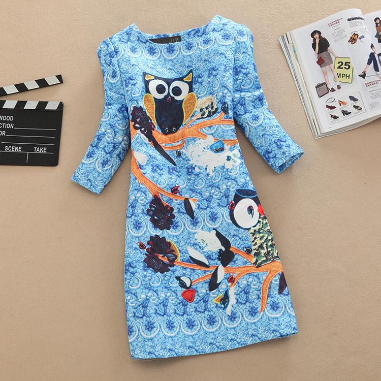 Женское платье YIYI  HY657