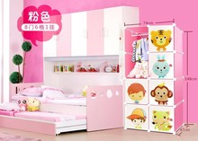 Free shipping Baby baby store content ark wardrobe receive ark children plastic composite bin clothing Small store content ark(China (Mainland))