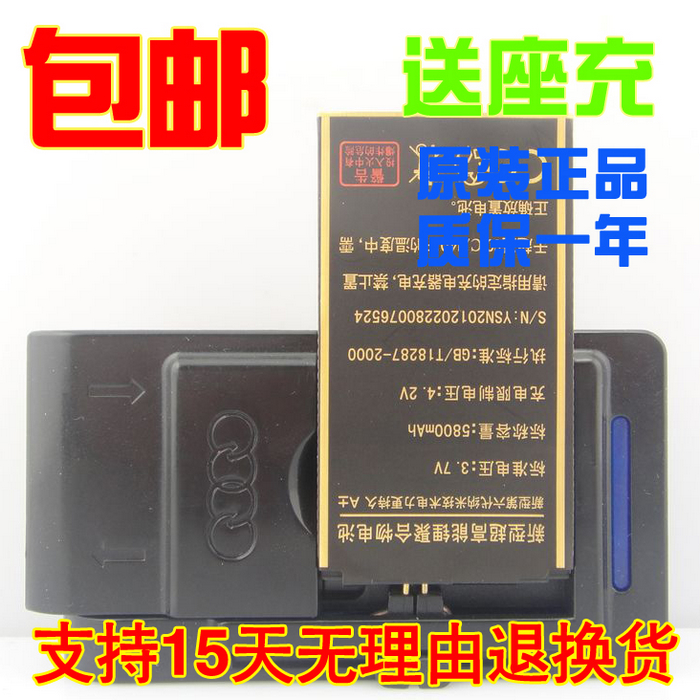Special Cect 689 588 679 c5 x6 a6 628 i508 original mobile phone battery charger(China (Mainland))