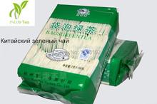 2014 hot sale Green Coffee 100pcs tea bag green coffee tea   Loss Weight Health Care Product Wholesale Free shipping!