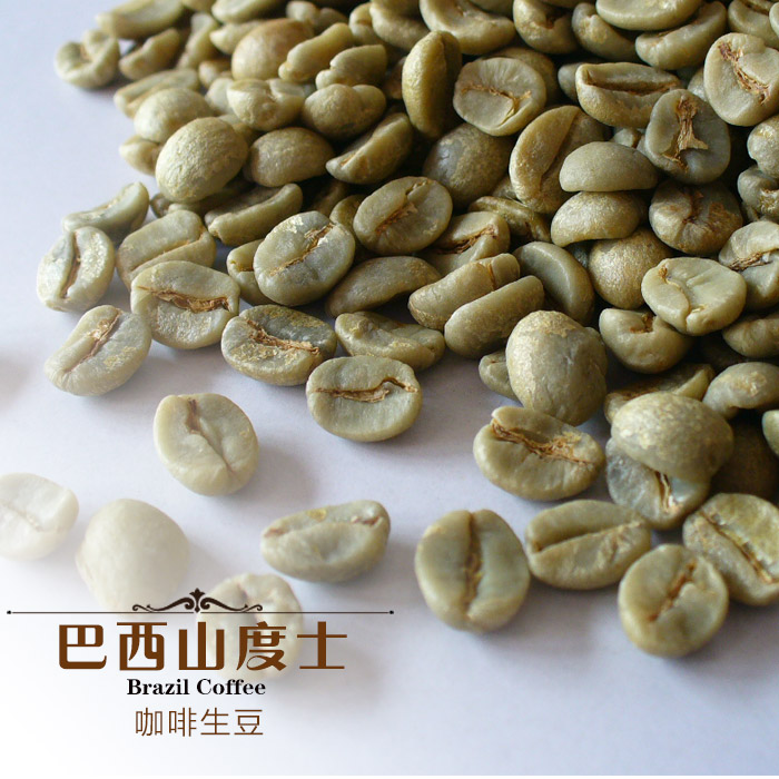 Free shipping 500g Coffee beans raw coffee beans ss fc green slimming coffee lose weight